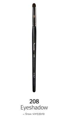 【愛來客】韓國PICCASSO 208灰鼠毛 圓錐形化妝刷 眼影刷 化妝刷