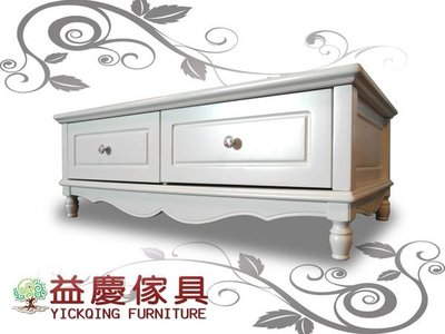 【大熊傢俱】K-01 實木烤漆大茶几 實木桌子 矮桌 歐式 法式 現貨 數千坪展示場