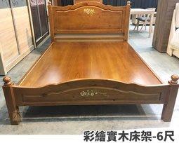 【DH】商品貨號LK-CS21商品名稱《鄉村》六尺鄉村彩繪實木床板床架(圖一)備有五尺可選.主要地區免運費