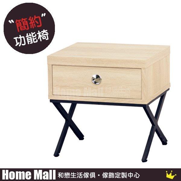 HOME MALL~瑞士多功能椅(原切橡木/雪松色) $1950~(雙北市免運費)5E