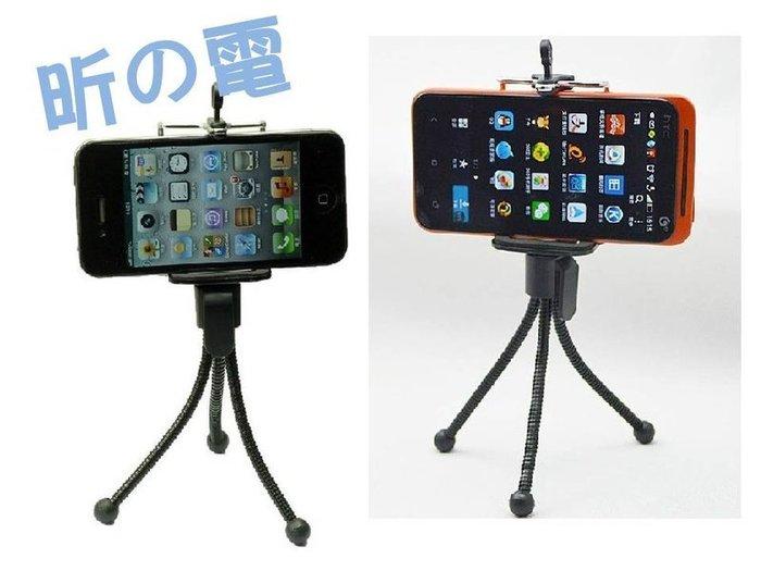 威威3C 口袋三腳架相機 迷你小三腳架 桌面小腳架 攝像頭支架