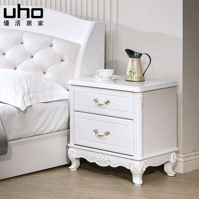 床邊櫃【UHO】溫妮莎歐風床頭櫃XJ18-23-05