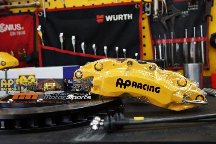 AP RACING CP-9040 客製顏色 六活塞卡鉗組 搭配356浮動碟 黃色AP 擁有線性煞車制動 / 橙大國際