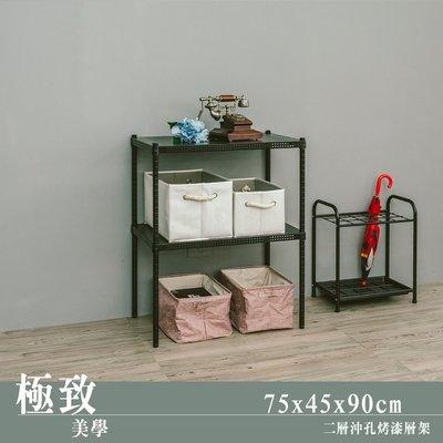 *鐵架小舖*【鐵架系列】75x45x9...