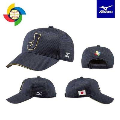貳拾肆棒球-2017日本帶回侍JAPA...