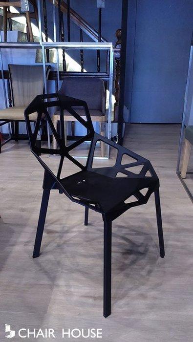 ~Chair House椅子 ~chair one 四腳椅復刻版  黑    中 北歐 簡