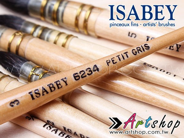 【Artshop美術用品】法國 ISABEY 伊莎貝 6234 純松鼠毛古典水彩筆 #4