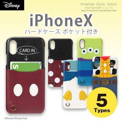 尼德斯Nydus 日本正版 迪士尼 三眼怪 唐老鴨 米奇 米妮 胡迪 手機殼 硬殼 可插卡片 iPhoneX