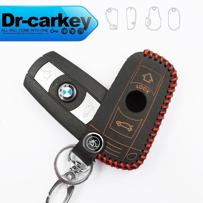 【鑰匙職人】BMW 2005-2011 316 318 320 325 328 330 335 寶馬 鑰匙 皮套 插卡式