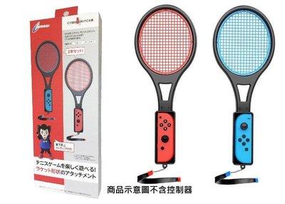 台灣限定雙球拍組NS 瑪利歐網球 王牌...