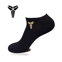 Nike襪 ~KOBE科比系列加厚底款情侶毛巾襪~~黑底黃標~~ ~