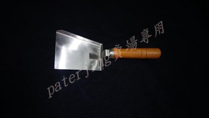 養蜂工具 ~ 花粉鏟 ~ 不銹鋼清理鏟 取蠟鏟 取蠟取粉鏟 蜜蜂 蜂蜜 蜂具 a43