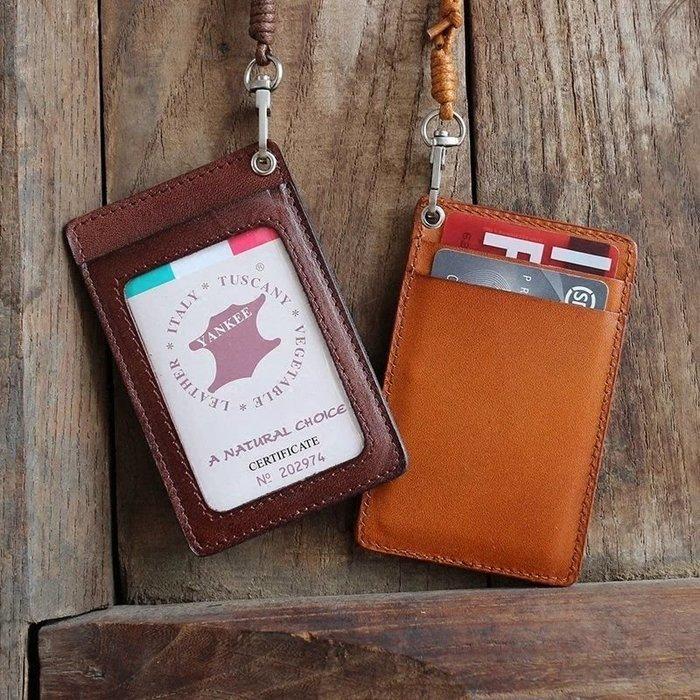 (正妹的店)手作植楺革卡套 証件夾 掛繩卡包