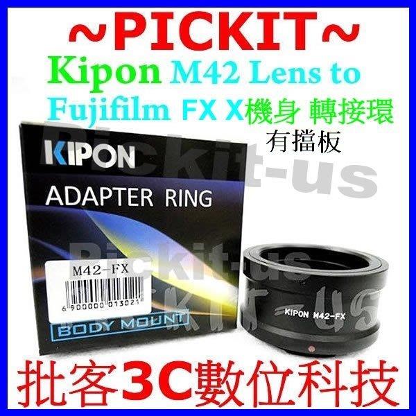 Kipon M42 Zeiss Pentax鏡頭轉FUJIFILM FX X-MOUNT機身轉接環 X-E2S X-A3