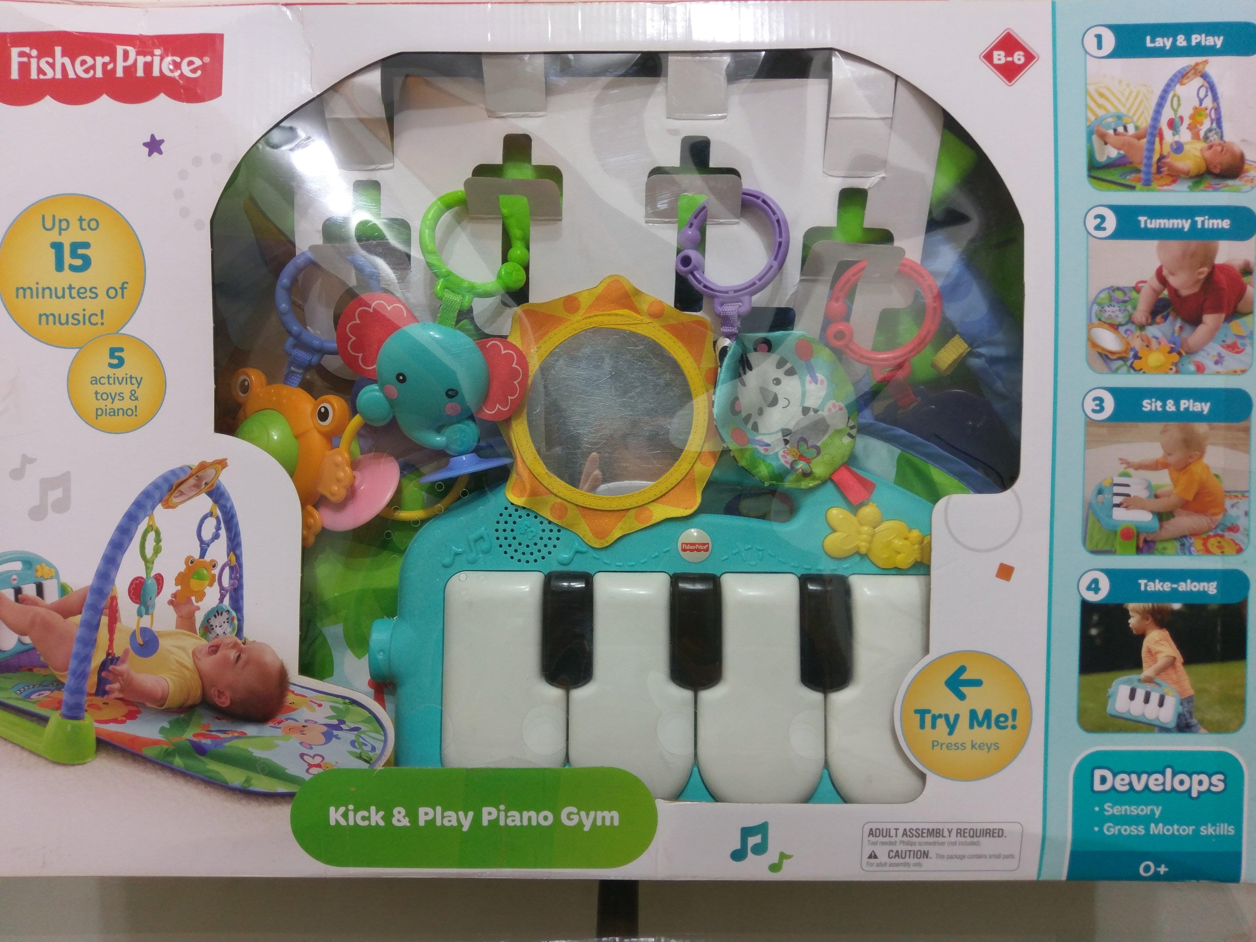 [二手] 費雪 Fisher Price 可愛動物小鋼琴健身器 感覺統合體能教具玩具 踢踢腳鋼琴 踏腳鋼琴(0M+)附盒