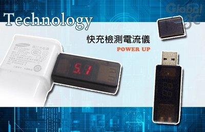 快充檢測電流儀 USB快充轉接器 D+ D-短接跳線 快速充電