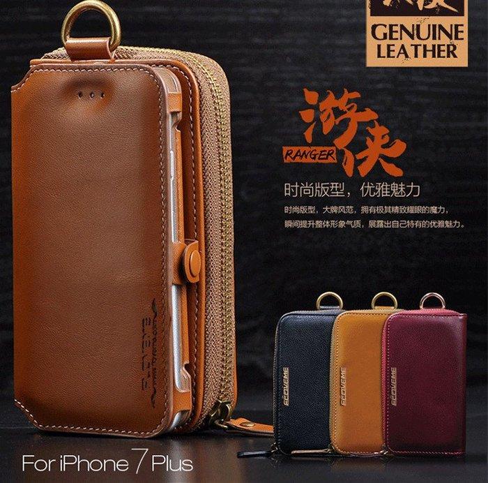 【小宇宙】Floveme 真皮錢包保護殼 IPhone6S I6 6+ 6S 6S+ I7 7PLUS錢包款手機皮套蘋果