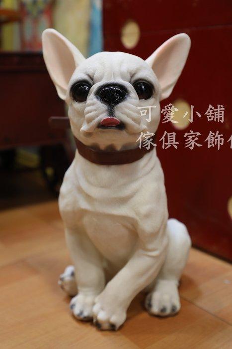 (台中 可愛小舖)田園鄉村風可愛白色小狗波麗娃娃生氣表情白色法式法國鬥牛犬項圈寵物小狗居家