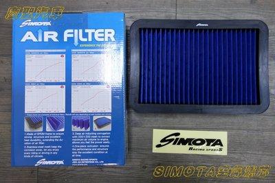 慶聖汽車 SIMOTA高流量空氣濾芯 BENZ A180 A200 A250 B180 B200 B250