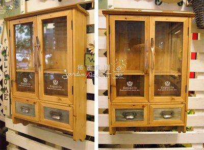 壁櫃--南法鄉村風質樸仿舊木作刀叉造型...
