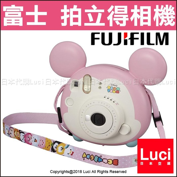 FUJIFILM 富士 拍立得相機 迪士尼 TSUM TSUM 米奇 米老鼠 粉色 INSTAX LUCI日本代購