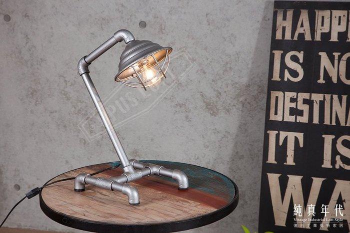 【OPUS LOFT】 YSPI3L13仿舊復古燈飾 水管造型 檯燈 (不含燈泡)