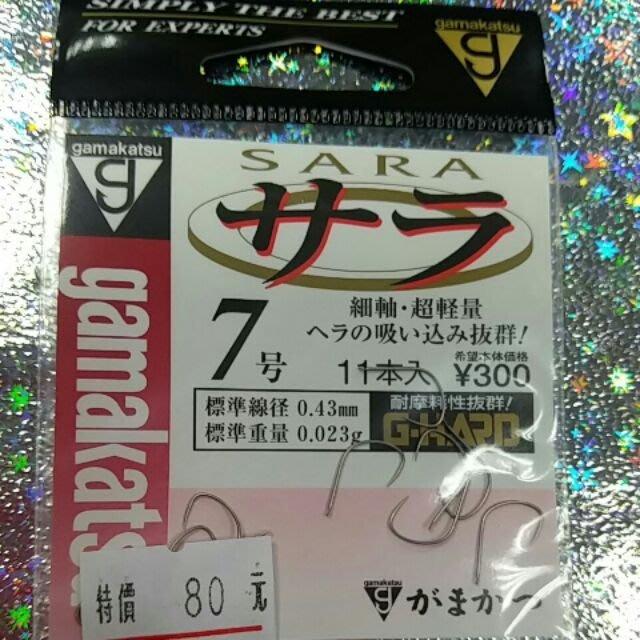 ☆建利釣具☆gamakatsu SARA サラ蝦鉤 7號 特價