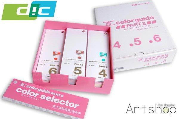 【Artshop美術用品】日本 DIC 大日本色研 456色票 色彩指南 第4版