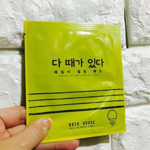 韓國 Bath House 臉部去角質棉片│單片$50│整盒$470 (10入)│z7822