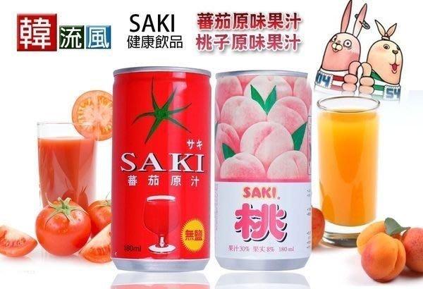 健康本味 韓國SAKI 無鹽蕃茄汁/果粒水蜜桃汁/脫脂乳氣泡飲/橘子果粒汁 [KO05906417]