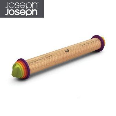 原廠公司貨《Joseph Joseph英國創意餐廚》厚度可調桿麵棍(彩色)--免運費!