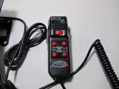100瓦-六音簡易型電子警笛警報器大聲公喊話器 大聲公電子警笛警報器喊話器警車喇叭消防車喇叭LED警示燈 擴音器.引導車