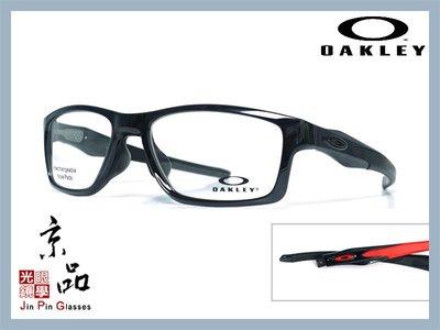 京品眼鏡 OAKLEY CROSSLINK MNP OX 8090 0355 亮黑/紅色 可換雙色鏡腳 光學眼鏡 JPG