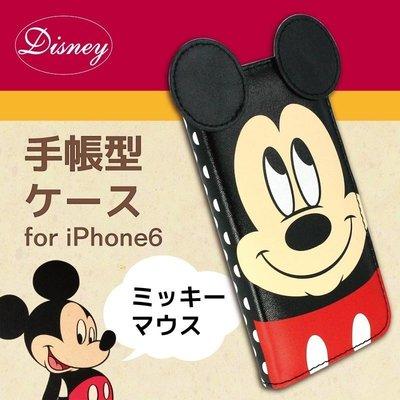尼德斯Nydus~* 日本正版 Disney 迪士尼 米奇 翻頁式 手機殼 保護殼 iphone6 4.7吋 內附小鏡子