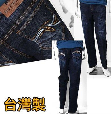 【肚子大】B688-牛仔褲/雪花刷白/魔獸電繡/彈力布料/台灣製