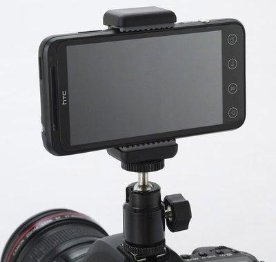呈現攝影-MATIN 手機夾座+小雲台...