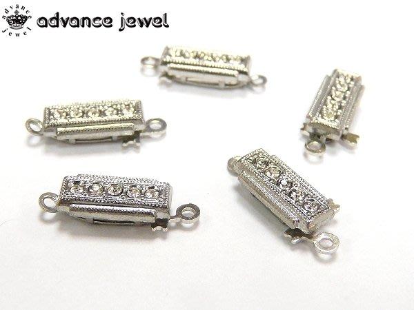 【寶峻晶石】DIY素材~特殊造型,銀色水鑽流行串珠,鍊頭,手鍊/項鍊環扣五金配件JF-67