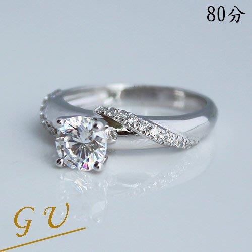 【GU鑽石】女友生日禮物求婚訂婚戒擬真鑽銀戒指鋯石戒指GresUnic Apromiz 80分鑽戒 女戒
