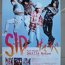 海報滿3張 ~SID~夏日戀人IN SINGAPORE~ 視覺系搖滾樂團成軍10週年日語專