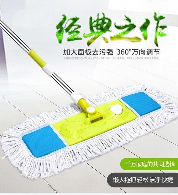 優質家用/餐飲業平板式拖把 家用/餐飲業乾濕2兩用平板拖把 實木地板拖把