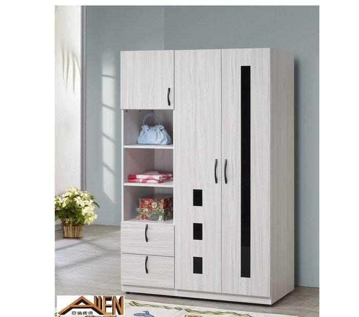 亞倫傢俱*布爾耐磨木紋4尺系統衣櫥 (單吊桿)