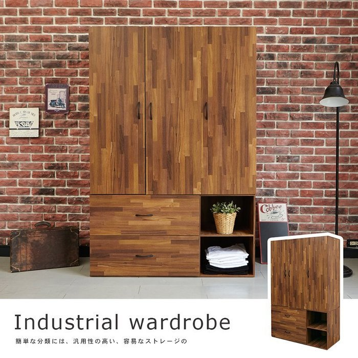 衣櫃 臥室【家具先生】 工業風上下分離型三門衣櫃 BO048MP 衣櫃/衣櫥/收納櫃