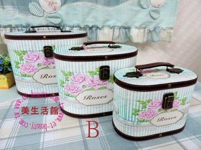 OUTLET限量低價出清美生活館---全新 鄉村 玫瑰花 緞帶  橢圓 收納箱 ( 三入一組 )--- B款