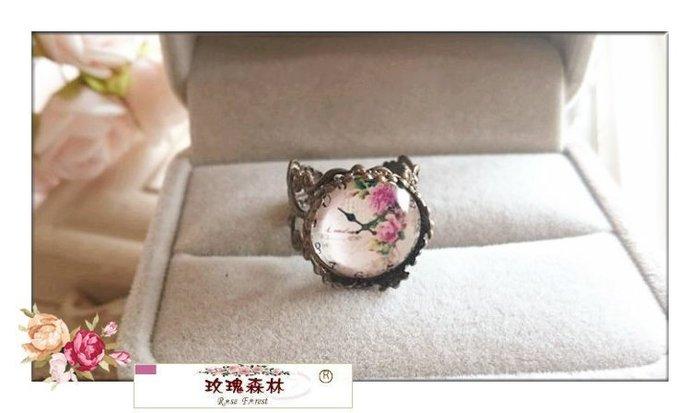 玫瑰森林-- ☆° 森女孩最愛zakka風 復古浪漫的花朵時鐘圖案 系列 玻璃寶石  戒指no.3