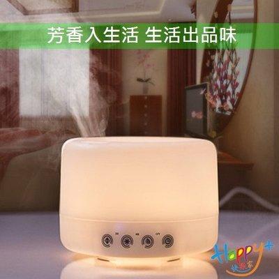 挑戰單機最低價500ml容量日式無印刷噴霧水氧機 加濕器 擴散器 薰香機 【MJ500】觸控開關