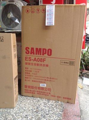 {DJ3C}出租套房 大宗大小家電7.5公斤洗衣機6500元液晶32吋5999元,聲寶 東元 歌林43吋9999元起