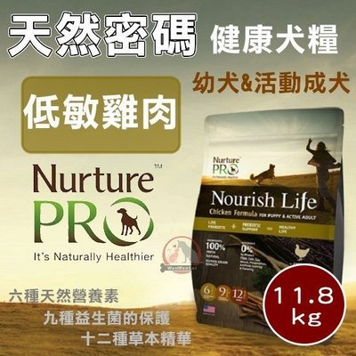 pro nurture Find harris farms nurture right 360 in the chicken accessories category at tractor supply cothe harris farms nurture right 360 incubator with b  harris farms pro.