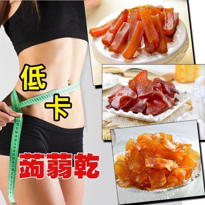 高纖寒天蒟蒻 蒟蒻乾系列180g [TW00001]健康本味
