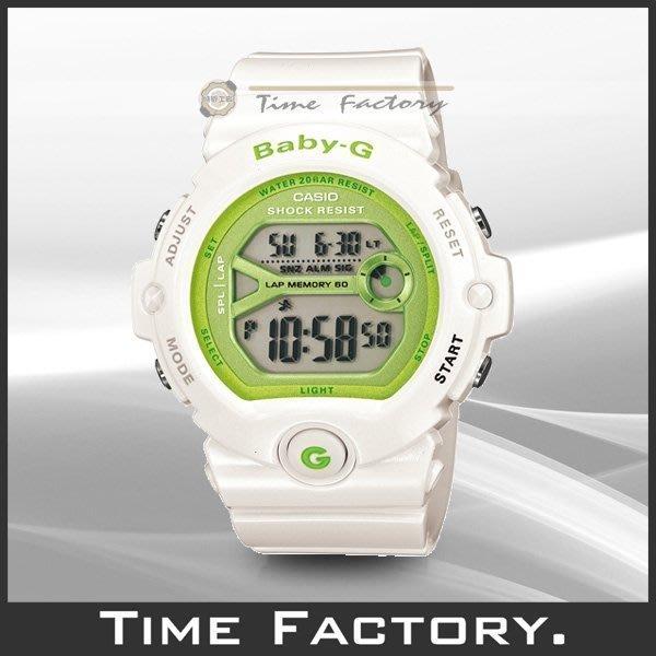 時間工廠 無息分期 CASIO BABY-G 少女時代代言 BG-6903-7