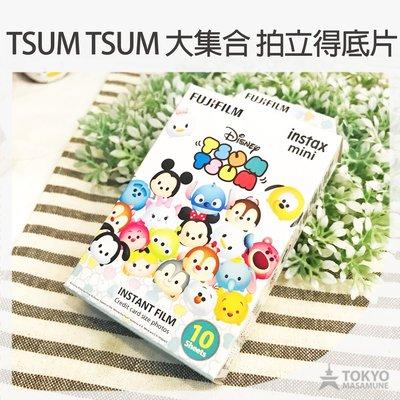 【東京正宗】拍立得 富士 instax mini TSUM TSUM 疊疊樂 大集合 底片